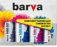 Комплект чернил Barva для серии G CANON G1400/2400/3400 (GI-490)B/C/M/Y 90гр