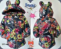 """Куртка """" МИККИ"""" с ушками для девочки"""