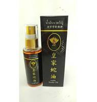 Тайское змеиное масло / Castle Snake Oil / 50 мл