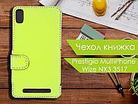 Чехол книжка для Prestigio MultiPhone Wize NX3 3517