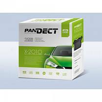 Cигнализация Pandect X-2010 без сирены, фото 2