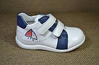 Ботинки белые для мальчика Apawwa 19р-24р