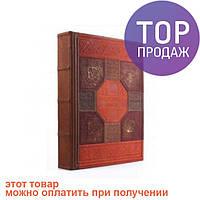 Кожаная Родословная книга Летопись / оригинальный подарок