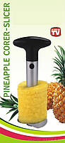 Нож для резки ананаса, слайсер для ананаса, Pineapple Slicer, фото 2