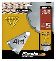 Диск алмазный Piranha 230x7мм.