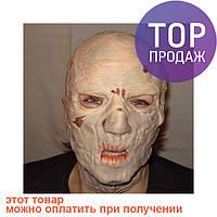 Маска резиновая Мумия / Карнавальная маска
