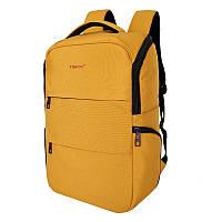 Рюкзак для ноутбука Tigernu-B3202 жёлтый 15`6