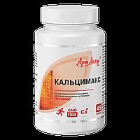 Кальцимакс АртЛайф - комплекс минералов и витаминов