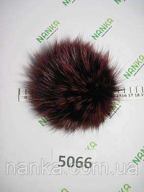 Меховой помпон Лиса, Бордовый, 16 см, 5066, фото 2