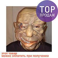 Маска резиновая Пьяница / Карнавальная маска