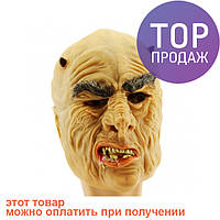 Маска резиновая Рогатый / Карнавальная маска