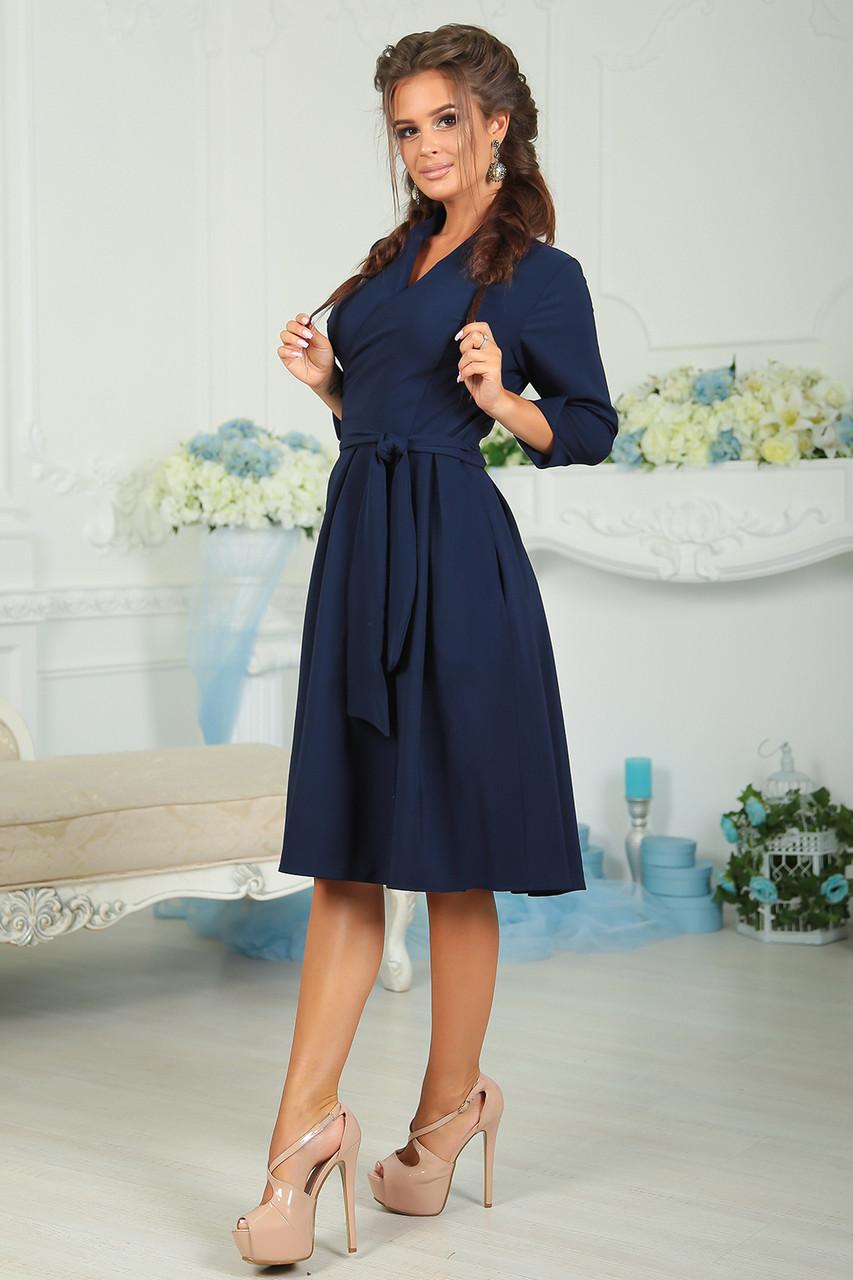 Темно-синее демисезонное Платье Алла