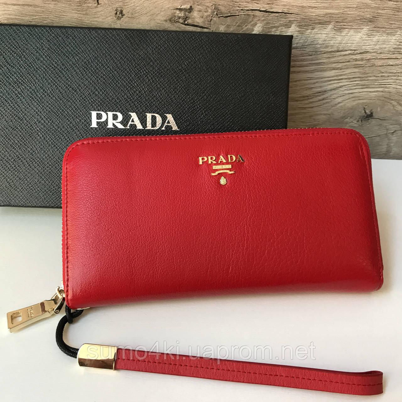 b9b3e37dd0fa Женский кожаный кошелёк Prada - Интернет-магазин «Галерея Сумок» в Одессе