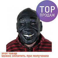 Маска резиновая Тайсон / Карнавальная маска