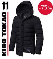 Японская куртка демисезонная теплая Киро Токао