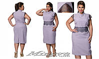 Летнее платье из габардина и кружева(размеры 48-54)