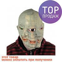 Маска резиновая Тройник / Карнавальная маска