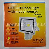 Світлодіодний зовнішній прожектор з датчиком руху - PIR LED Flood Light 20W, фото 2
