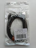 Кабель ASZUNE USB / Type-C Quick Charge 150см Navy (Синий)