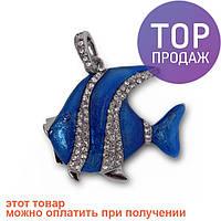 Флешка 8 Gb металл со стразами Рыбка Скалярия / аксессуары для гаджетов