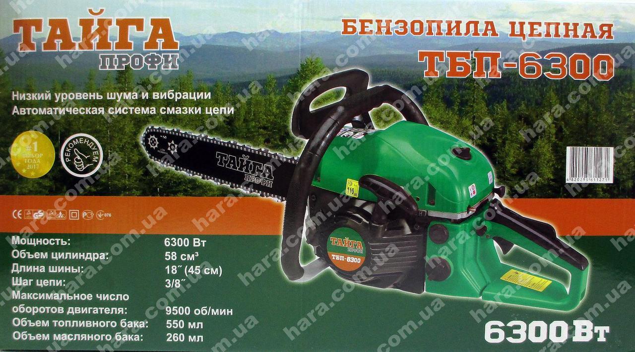 Бензопила ТАЙГА ТБП-6300