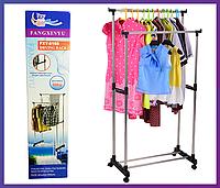 Вешалка стойка для одежды напольная на колесиках Fanxingyu FXY-8168