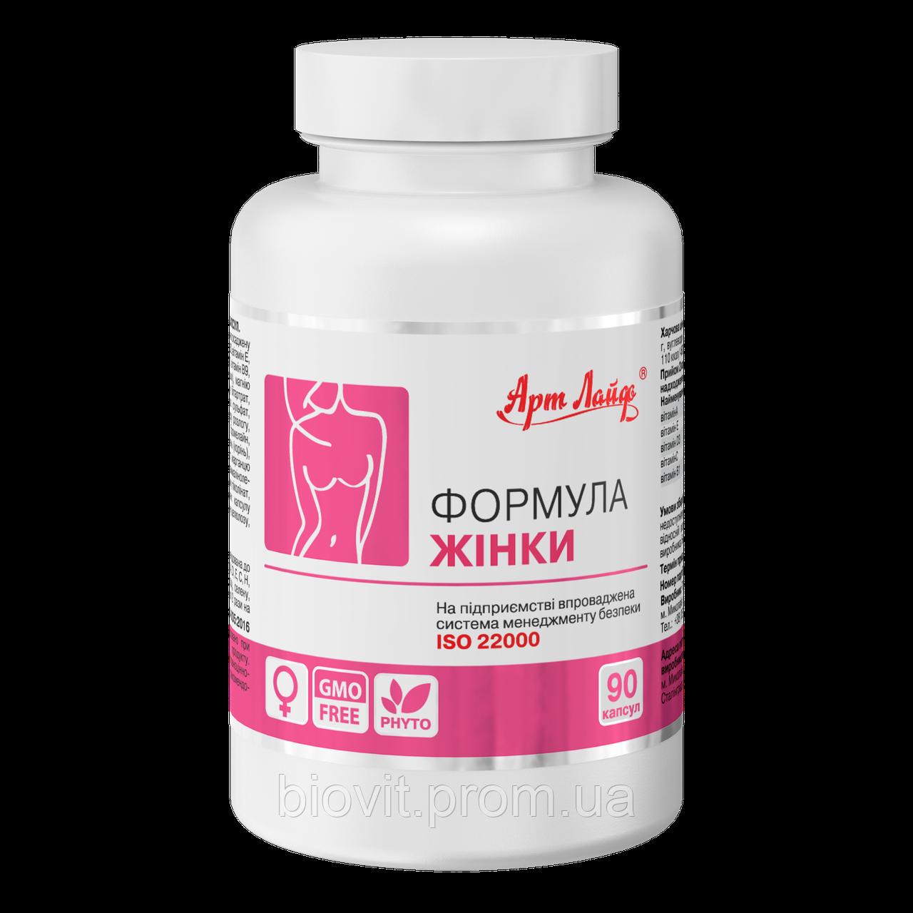 Витамины для женской сексуальной активности
