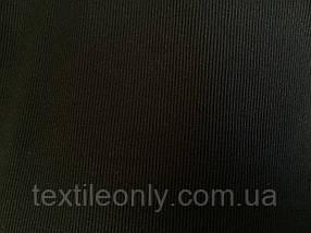 Трикотаж Рибана цвет черный чулок 65 см