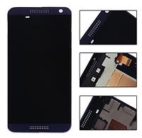 Дисплей (экран) для HTC 610 Desire + с сенсором (тачскрином) и рамкой синий