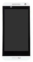 Дисплей (экран) для HTC 610 Desire + с сенсором (тачскрином) и рамкой белый