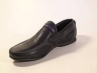 Туфли детские MLV 31-38