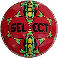 Мяч футбольный SELECT DYNAMIC (099500-012)