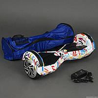 Гироскутер А 6-1 / 772-А6-1 Lambo (1) колёса диаметром 6,5 дюймов, Bluetooth, СВЕТ, в сумке