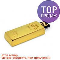 Флешка 8gb металл Слиток золота / аксессуары для гаджетов