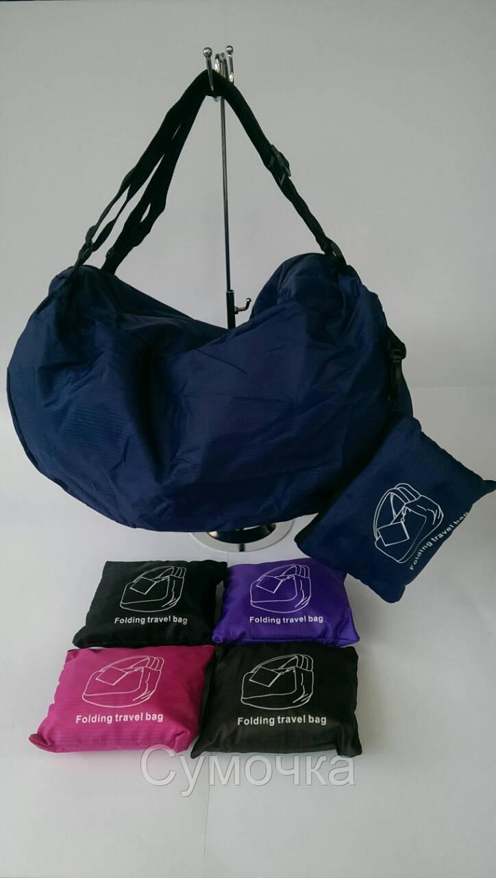 Складная сумка-рюкзак axiom 25 рюкзак черный