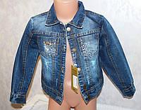 Джинсовая куртка на девочку 5,6,7,8 лет