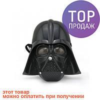 Пластиковая маска Дарт Вейдер / Карнавальная маска