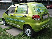 Цветные надписи и полноцветные изображения на авто