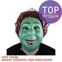 Маска резиновая Фиона / Карнавальная маска