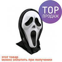 Пластиковая маска Крик / Карнавальная маска