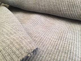 Довяз трикотажный цвет светло серый 50 см