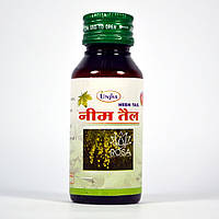 Масло Ним (Neem Tail, Unjha) антисептическое, антигрибковое, антивирусное средство