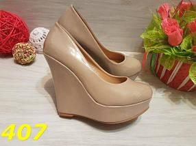 Женские туфли на платформе бежевые, р.35-39*, фото 3
