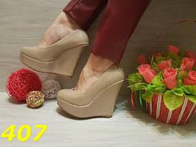 Женские туфли на платформе бежевые, р.35-39*, фото 2