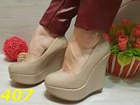 Женские туфли на платформе бежевые, р.35-39*