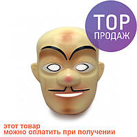Пластиковая маска Мистер Икс / Карнавальная маска