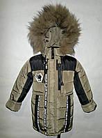 Зимняя куртка парка на мальчика 4 -11 лет натуральный мех