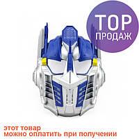 Пластиковая маска Трансформеры / Карнавальная маска