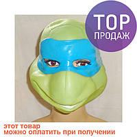 Маска резиновая Черепашка-ниндзя / Карнавальная маска