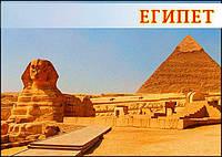Шарм-Эль-Шейх: горящие туры